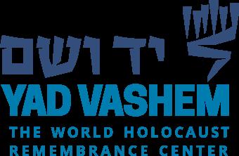 Centrul YAD VASHEM